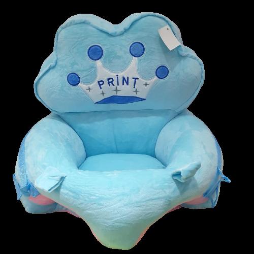 Fotoliu-plus-bebe-sit-up-Print-cu-arcada-si-jucarii-bleu
