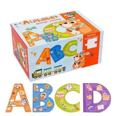 Set-puzzle-la-cutie-cu-26-piese-mari-din-lemn.jpg