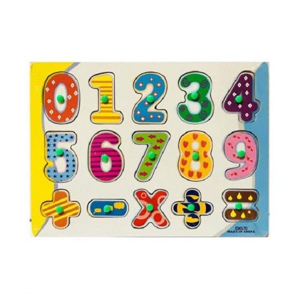 Puzzle-lemn-incastru-Cifre-si-operatii-matematice.jpg
