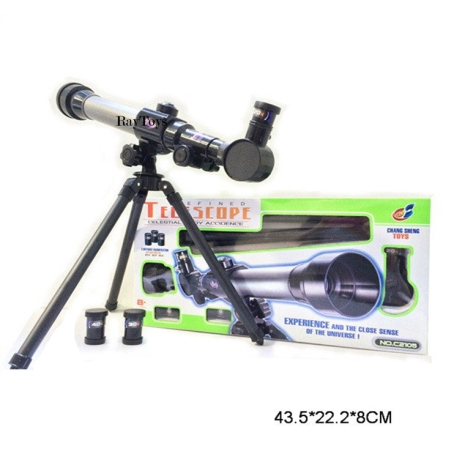 Jucarie Telescop cu busola pentru copii