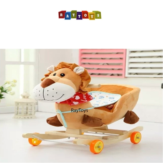 Balansoar plus pentru copii Animalut Regele Leu