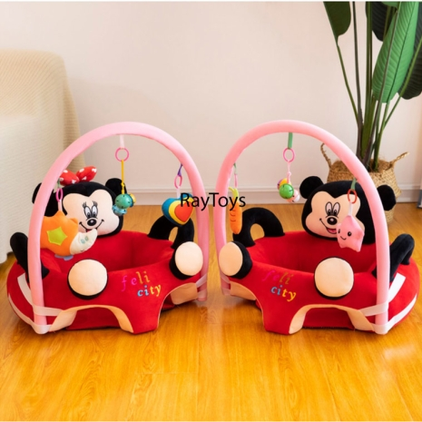 Fotoliu plus sit up arcada accesorii Minnie Mickey
