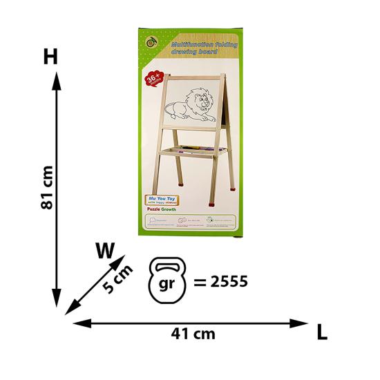 Tabla magnetica multifunctionala cu accesorii Folding Natur1