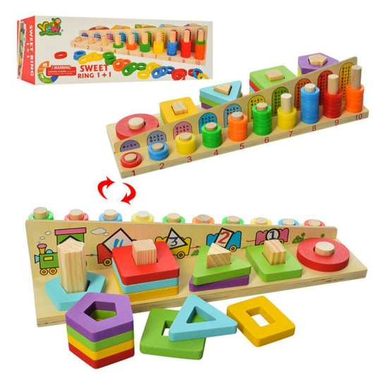 Joc-din-lemn-cu-forme-geometrice-Matematic-si-Stivuire3