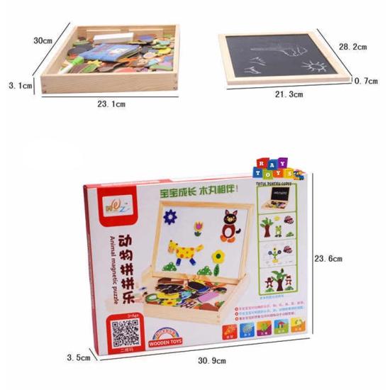 Tabla-magnetica-din-lemn-cu-puzzle-si-desen-3-in-16