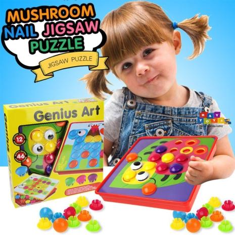 Joc-mozaic-cu-butoni-puzzle-12planse-Genius-Art