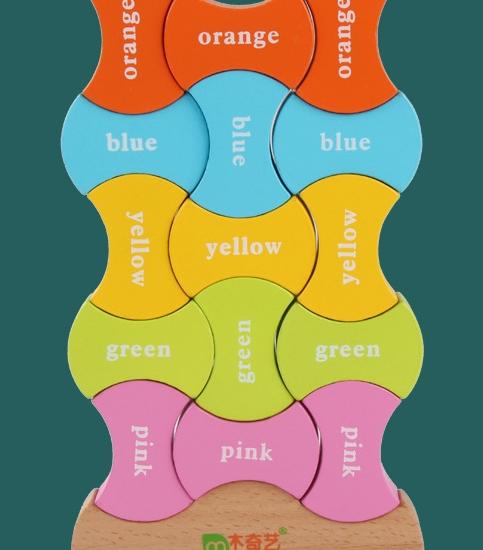 Puzzle educational din lemn pentru invatare culori