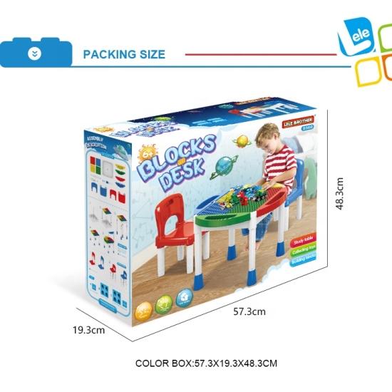 masuta-de-joaca-pentru-lego3