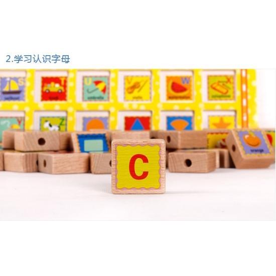 Alfabet-educativ-Blocuri-de-invatare-din-lemn-Map.jpg