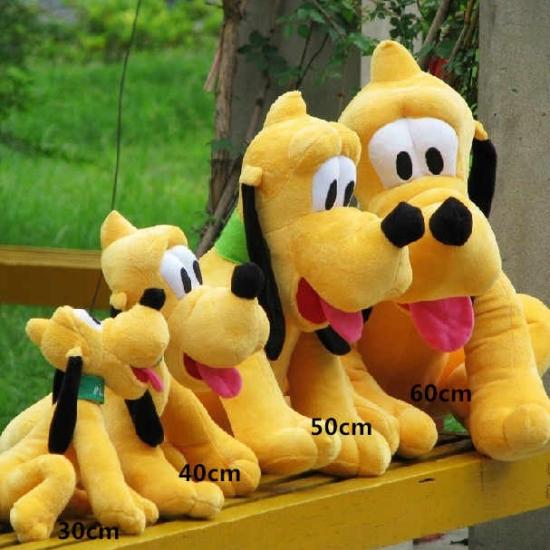 Pluto jucarie din plus catelus portocaliu 50 cm