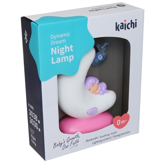 Lampa de noapte portabila muzicala Luna Kaichi