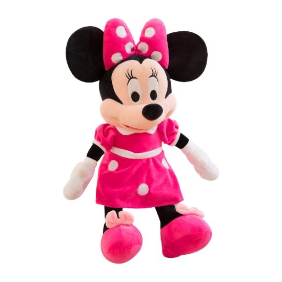 Jucarie de plus Minnie Mouse roz 50 cm Muzical Disney