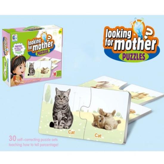 Puzzle carton Mama si Puiul Jucarii educative din 2 piese