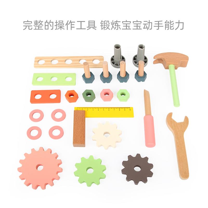 Banc-de-scule-din-lemn-cu-accesorii-MSN1.jpg