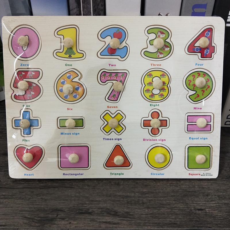 puzzle-incastru-lemn-cifre-si-forme-geometrice-101
