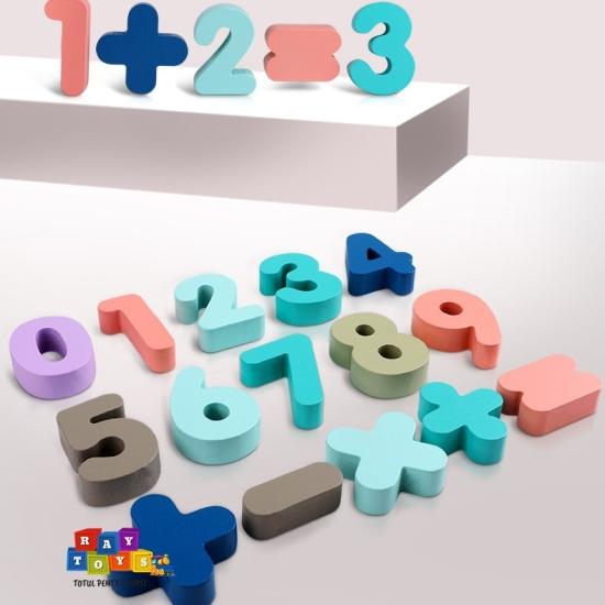 Puzzle-din-lemn-Cifre-3D-groase-si-operatii-matematice.jpg