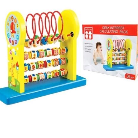 Jucarie Montessori educativa Raft cu cifre si operatii (2)