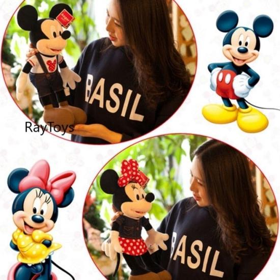 Minnie si Mickey Mouse imbracati in blugi Jucarii plus 50 cm