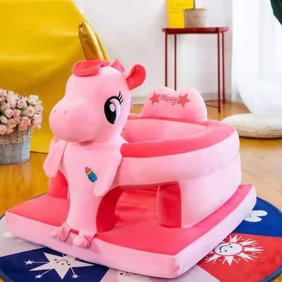 Fotoliu din plus Poneiul roz Scaunel bebelusi