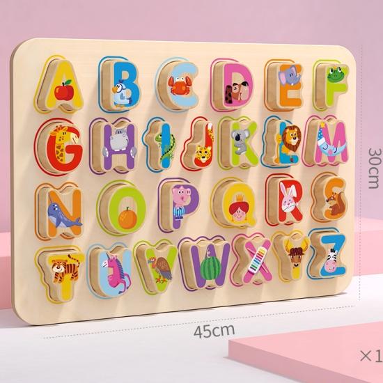 Puzzle din lemn educativ Alfabetul cu imagini 3D