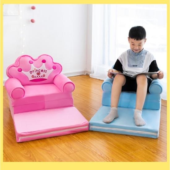 Fotoliu extensibil 4 placi Prince si Princess copii