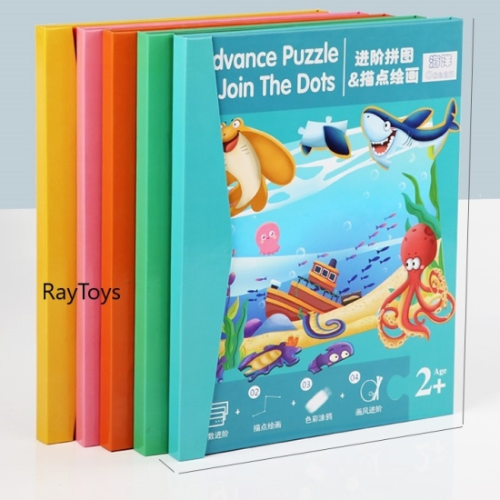 Puzzle magnetic Carte cu desen pe puncte si carioci