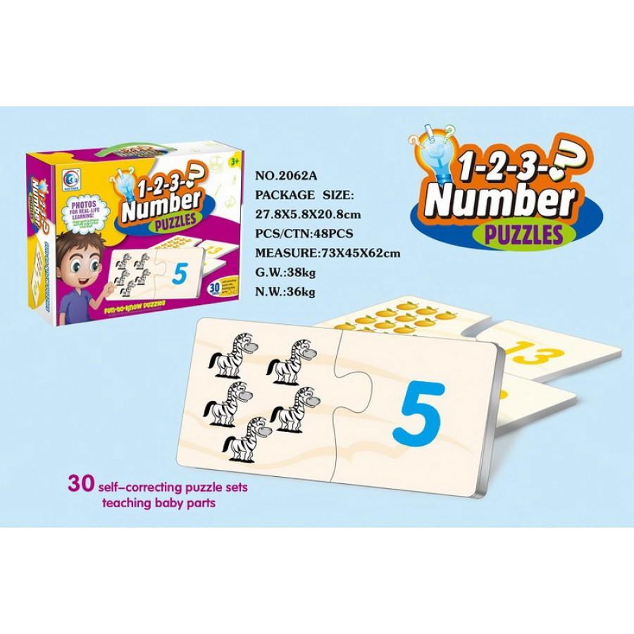 Puzzle asociere 48 pcs din viata reala Joc educational