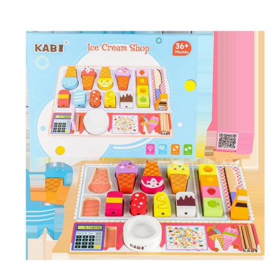 Puzzle Magazinul de inghetata Supermarket din lemn Kabi