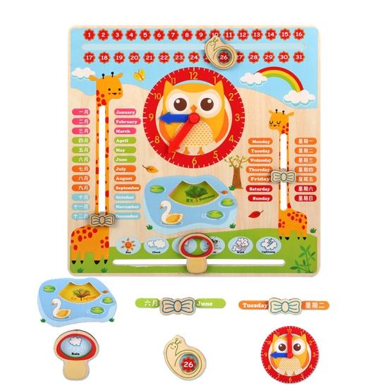 Ceas educativ Calendarul vremii Jucarie Montessori Bufnita