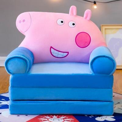 Fotoliu extensibil plus Mare Copiii Peppa Pig si George 3D