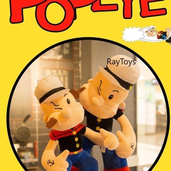 Jucarie plus Marinarul musculos Popeye cu pipa grosolana
