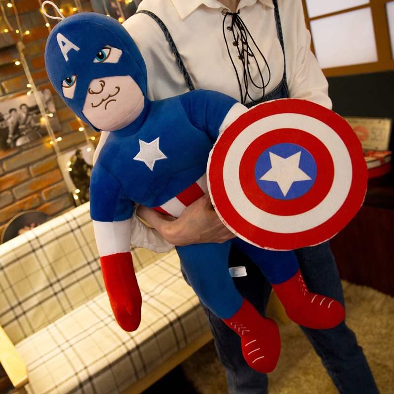 Jucarie plus Mascota Capitanul America The First Avenger