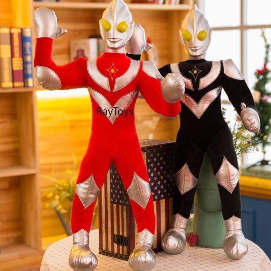 Jucarie plus copii Ultraman supererou fictiv Mascota