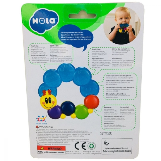 Jucarie bebe pentru dentitie Rama fara BPA Hola